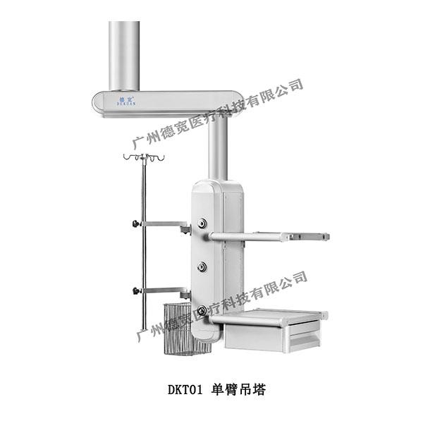 DKT01單臂吊塔