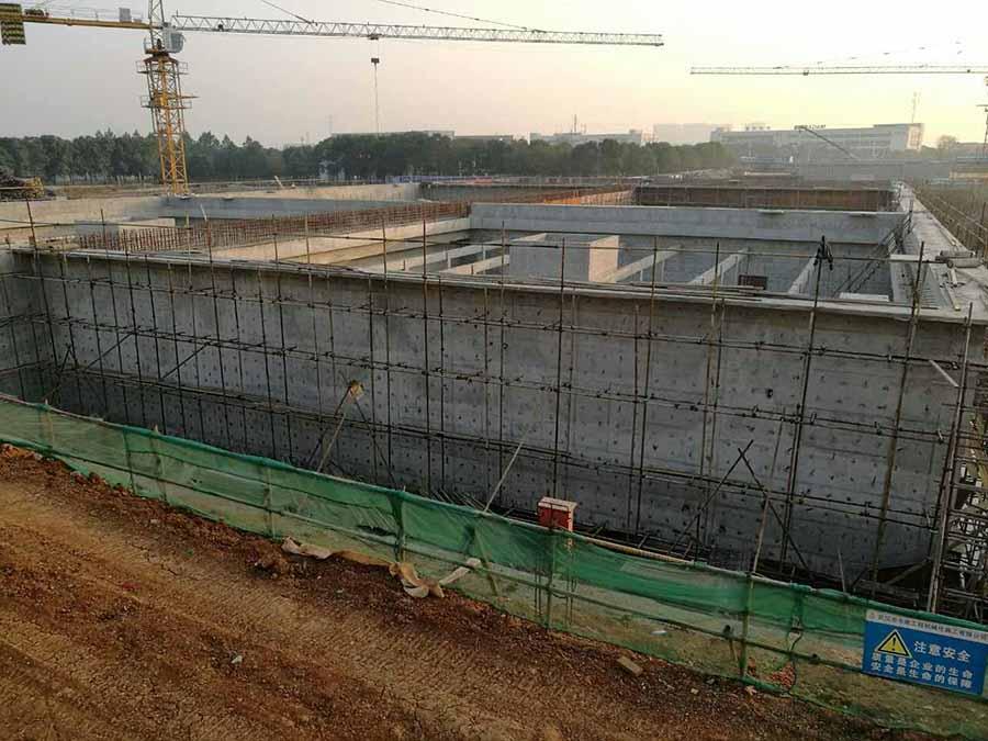 【市政機施】沌口污水處理廠交互式反應池主體結構完成澆筑
