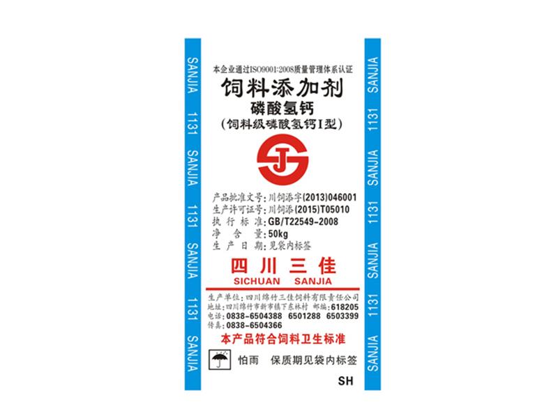 飼料級磷酸二氫鈣