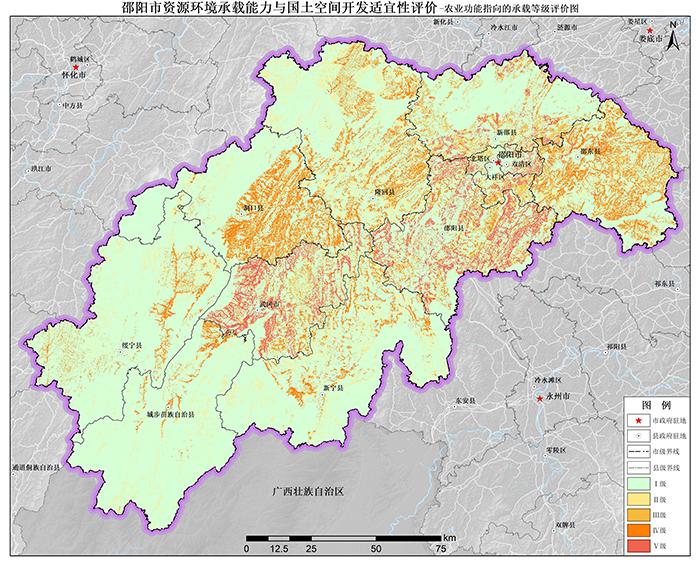 邵陽市資源環境承載能力和國土空間開發適宜性評價
