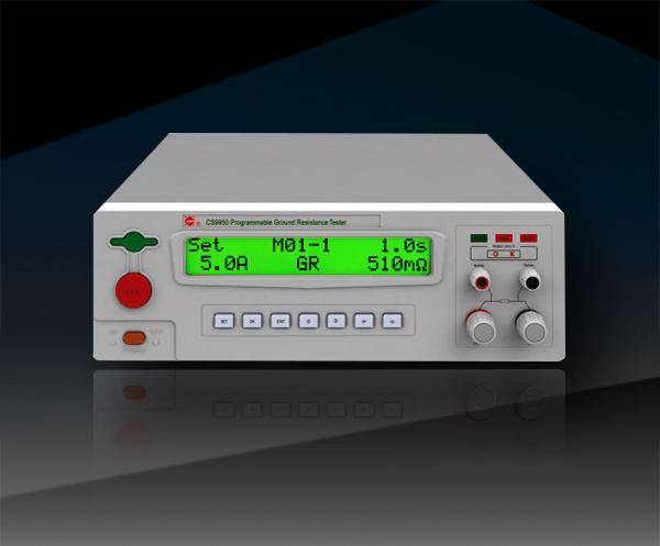 程控直流接地阻抗測試儀CS9950E/ CS9950EA/ CS9950EC