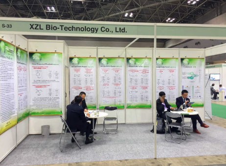 2016CPHI Japan Exhibition ended successfully
