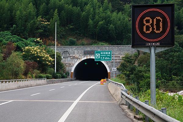 千岛湖支线洪坑隧道