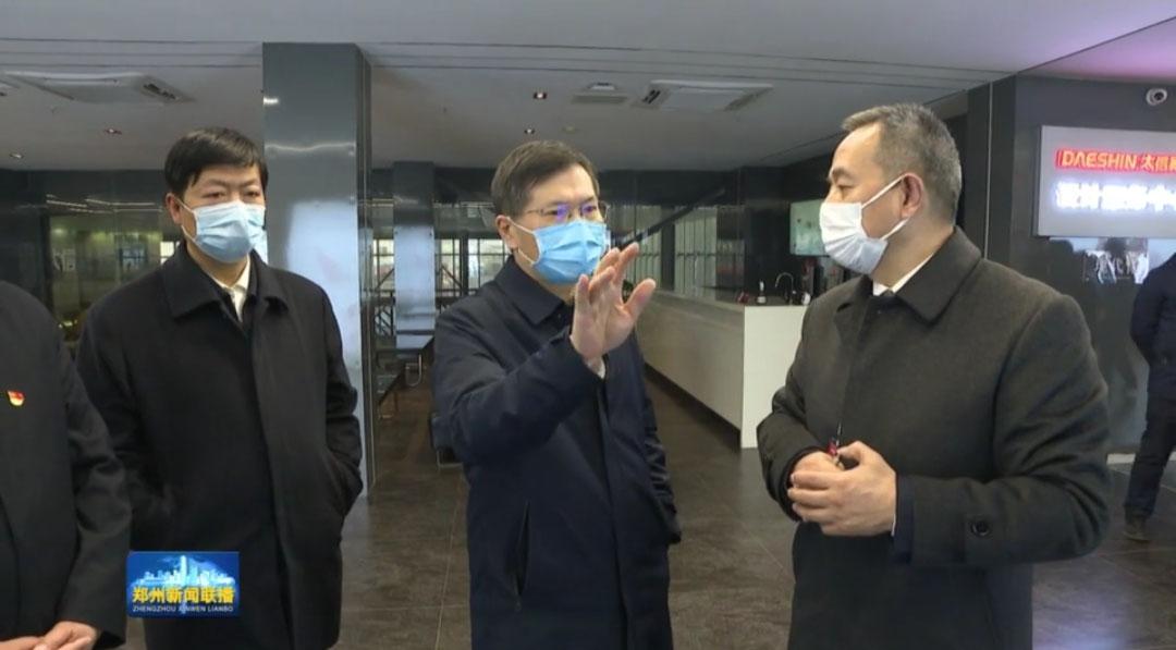 河南省委常委鄭州市委書記徐立毅到大信考察調研