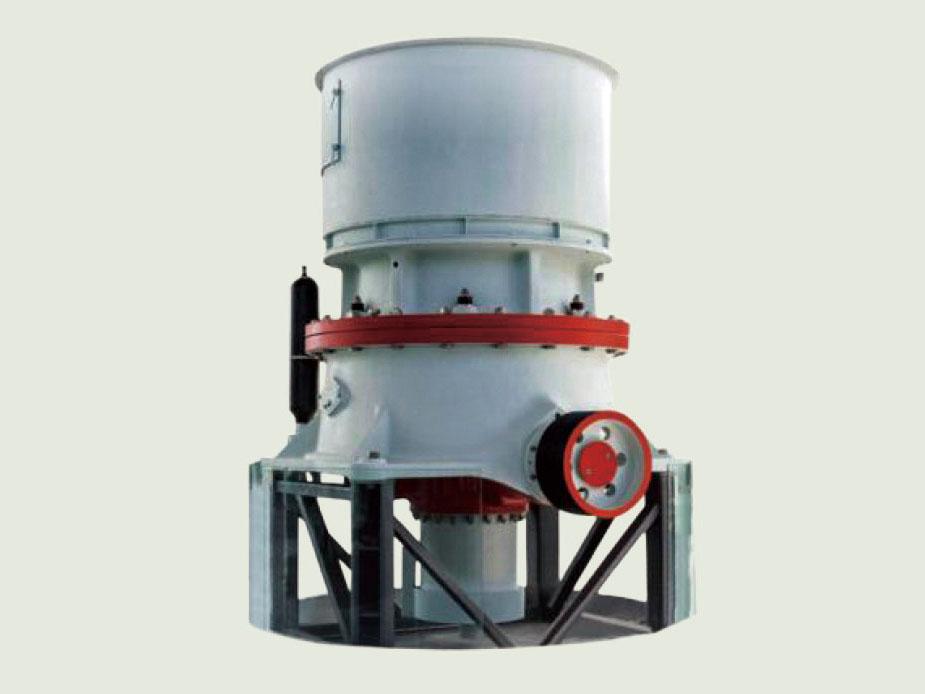 CXH液壓單缸圓錐破碎機