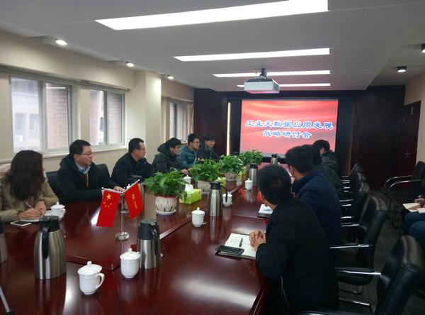 清華大學統計學專家到訪恩普特:共話工業大數據發展未來