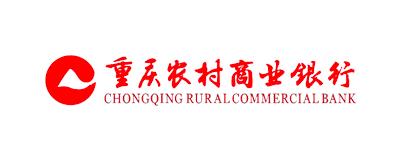 重慶農村商業銀行