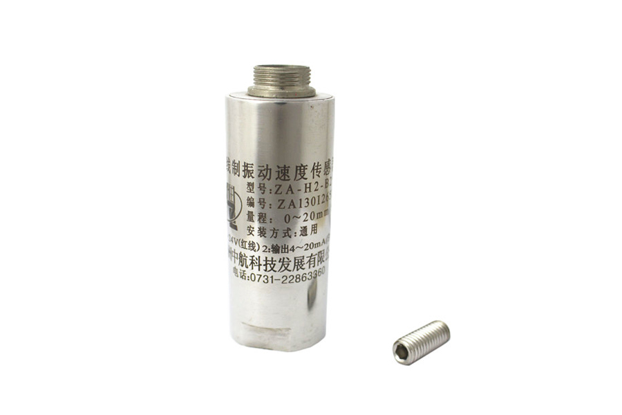 ZA-H3三线制一体化振动速度传感器