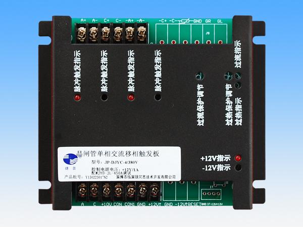 晶閘管三(單)相移相觸發板