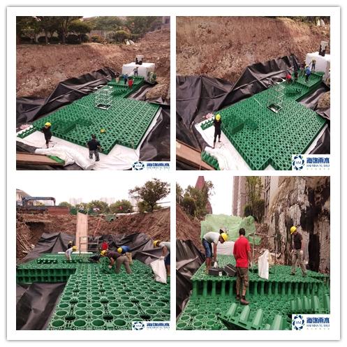 長沙_雨水收集利用系統模塊水池工程項目