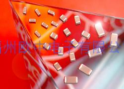 超低ESR多层陶瓷电容器