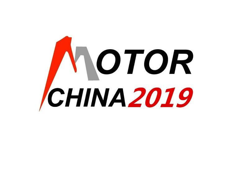 2019第十九届中国国际电机博览会