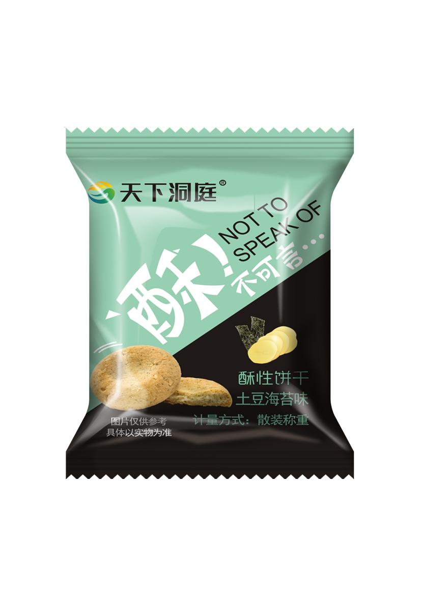 散裝土豆海苔酥性餅干新包裝