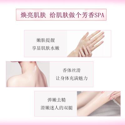 加工定制身體護理保濕霜 女士補水保濕香體乳批發身體乳代加工OEM3
