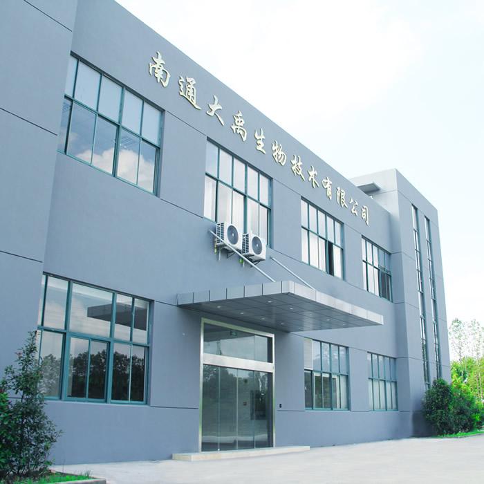 通州大禹生物科技公司