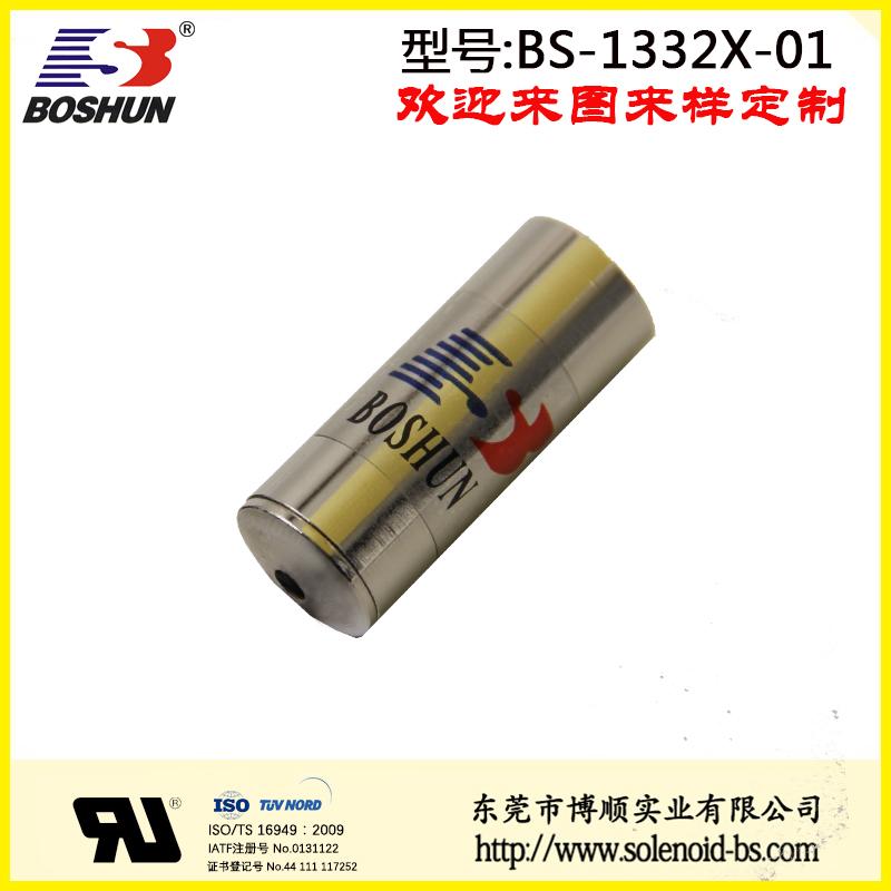 BS-1332X-01 吸盘式电磁铁