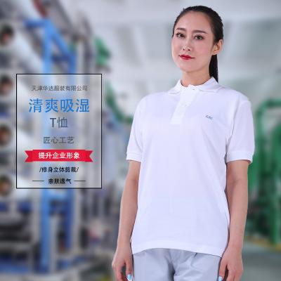 白色襯衫夏2019新款職業裝正裝短袖襯衣修身OL工裝工作服棉