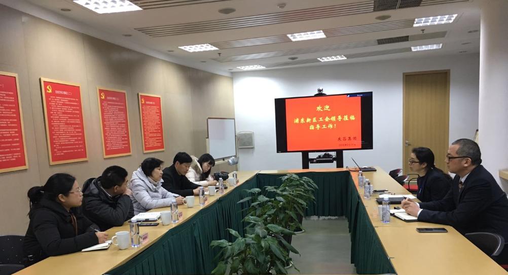 新区工会领导莅临东昌集团开展春节走访慰问活动