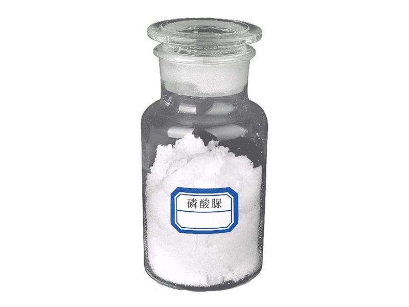 聚丙烯專用膨脹阻燃劑