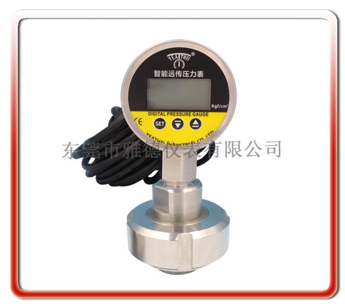60MM 4-20mA  全不銹鋼隔膜式數顯遠傳壓力表(內螺母式)
