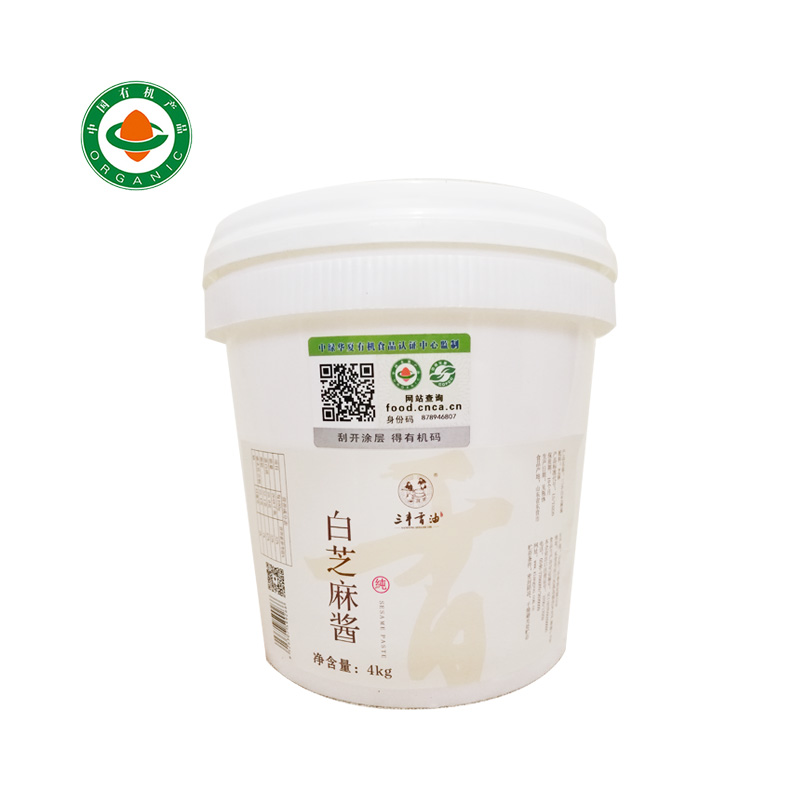 4kg Organic White Sesame Paste