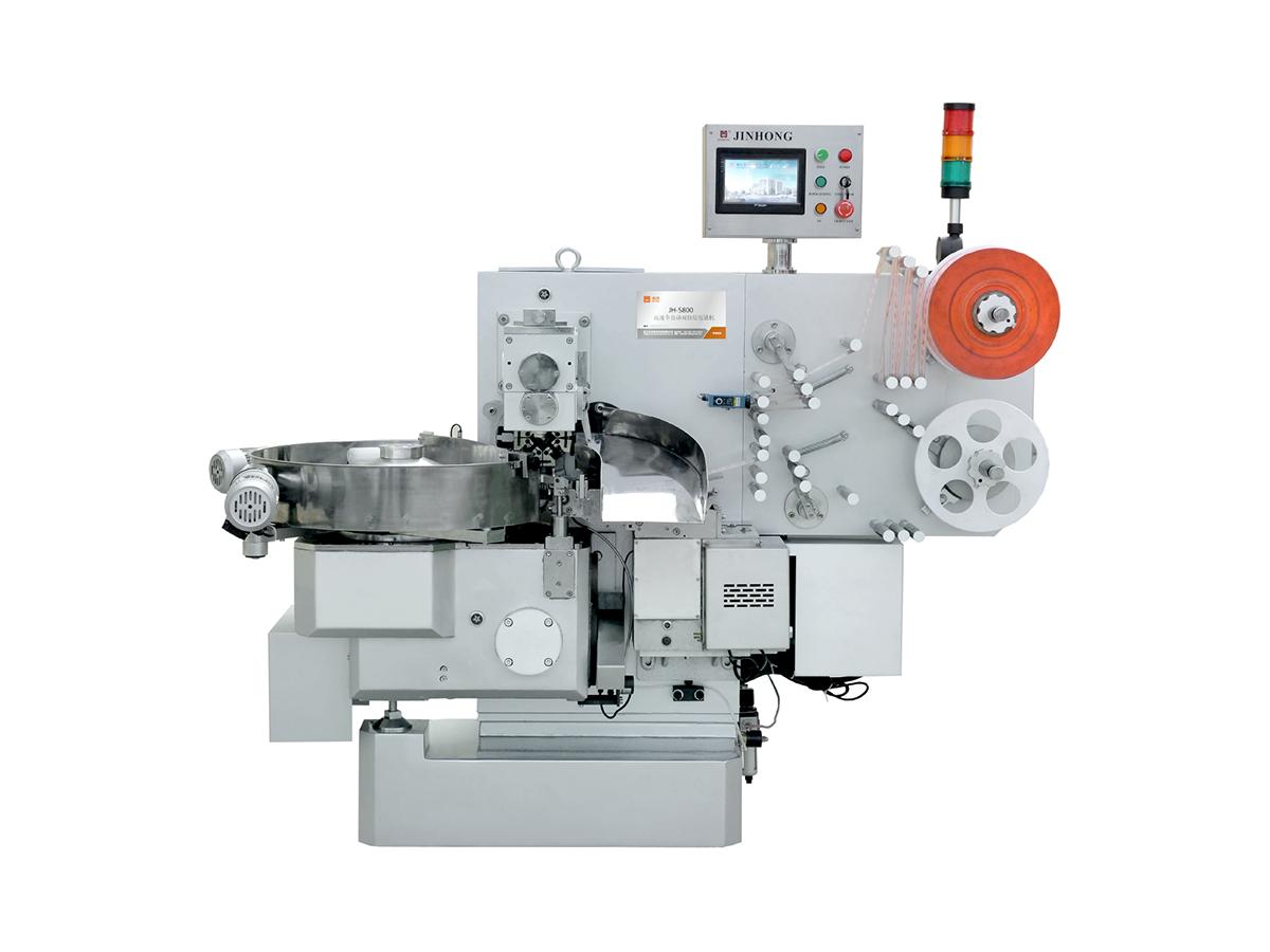 JH-S800X01 高速全自动双扭结包装机
