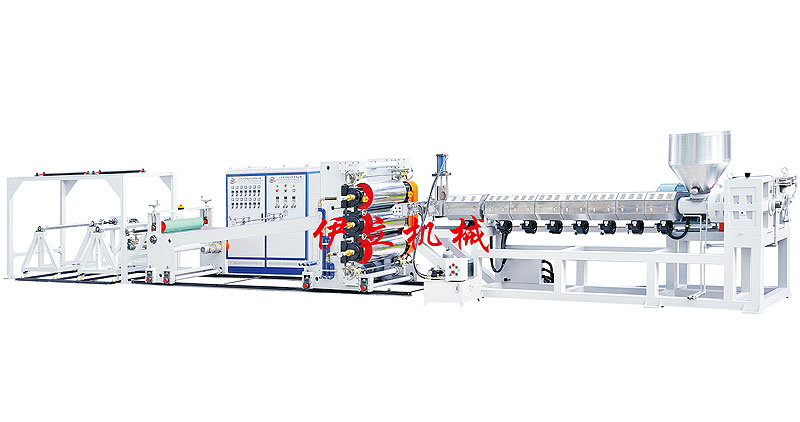 SLSE-Series Single-layer Vertical 3-roller Plastic Sheet Extruder