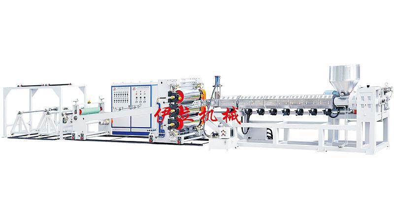 SLSE-系列單層立三輥單層片材機