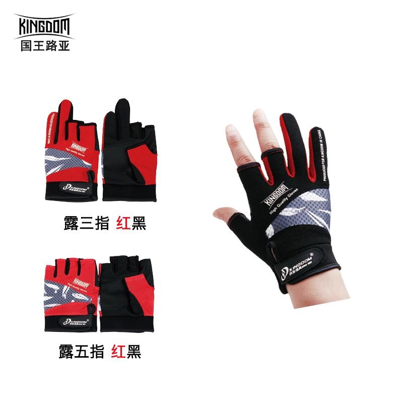 露三指路亞手套