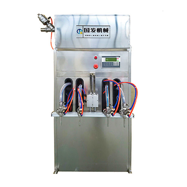 Semi-automatic glass water filling machine