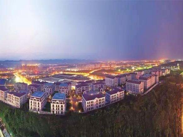 重慶山頂總部基地