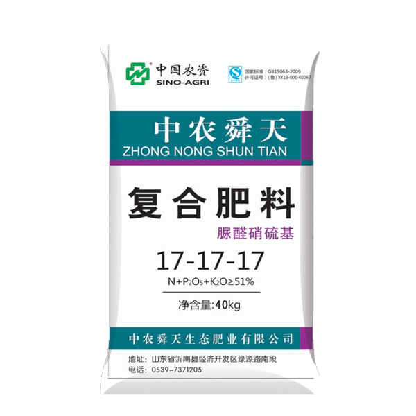 Zhongnong Shuntian urea-formaldehyde nitrosulfur-based compound fertilizer