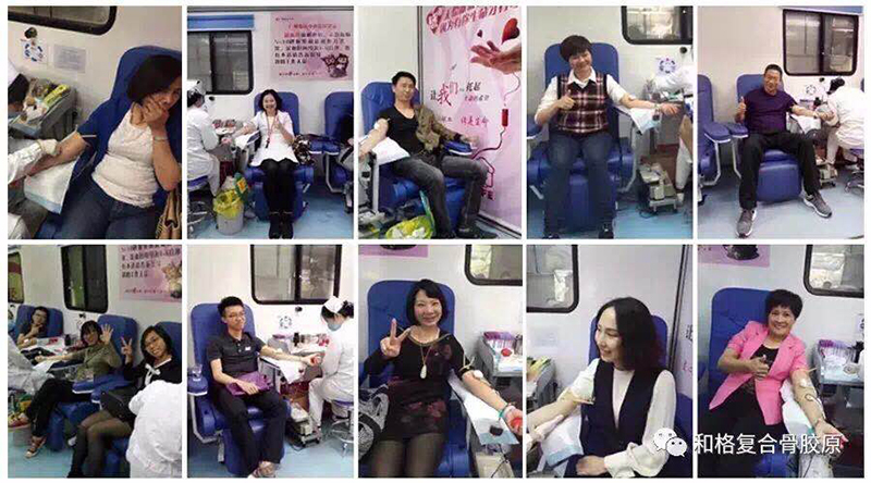和格人?爱心献血救国人 —广东团队大爱献血记