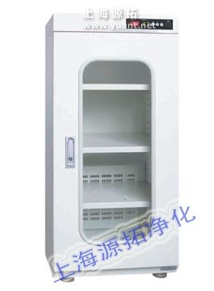 YT800000212 单门干燥柜