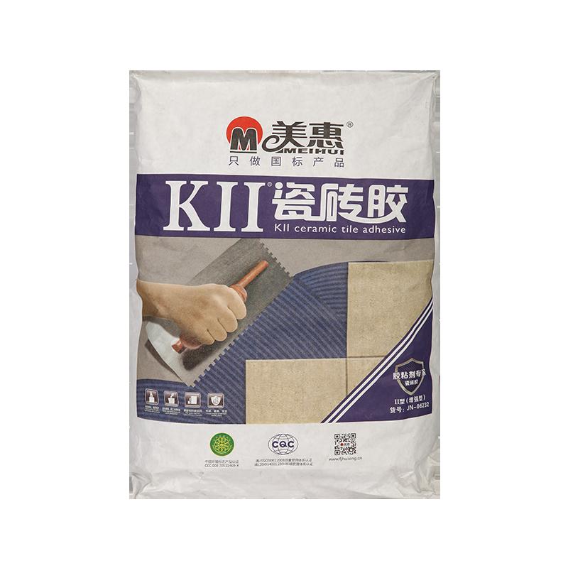 K11瓷磚膠II型