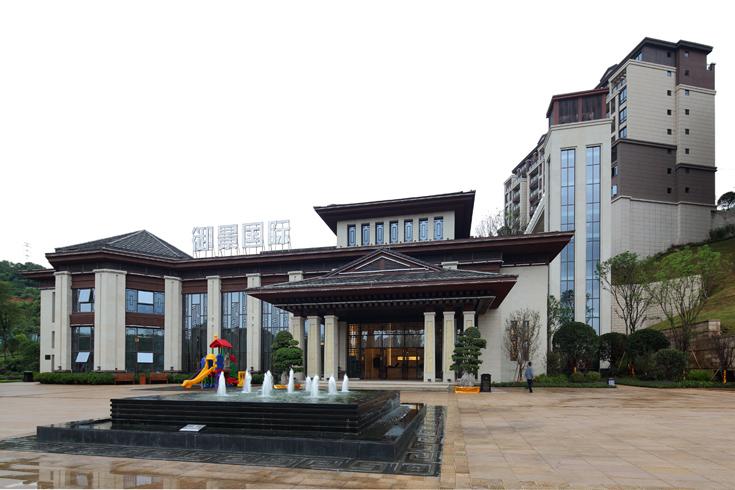 永川竣尊·御景国际销售中心