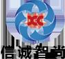 北京信诚智尚技术有限公司