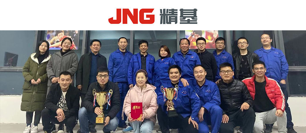 """Ping Pong"" Brilliant 