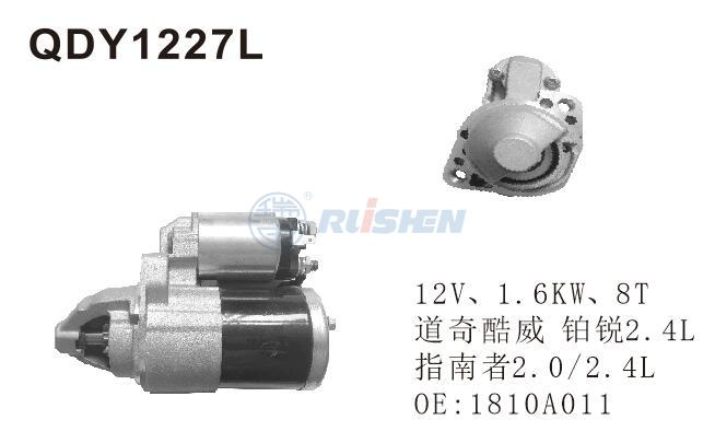 型号:QDY1227L