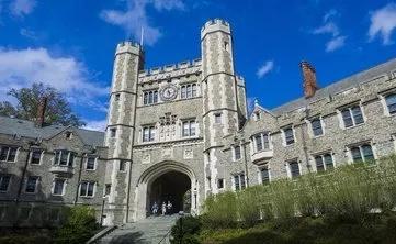 A-Level 世界名校之路(十六)普林斯頓大學