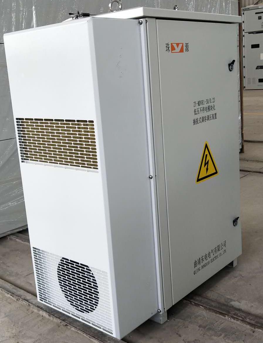 低电压调压装置