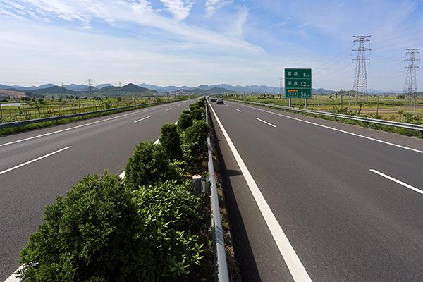 绍诸高速路面工程