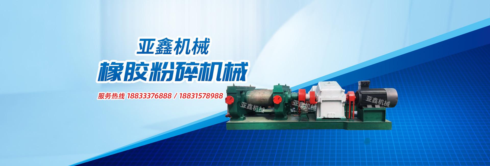 機械廠-振動篩-輸送機