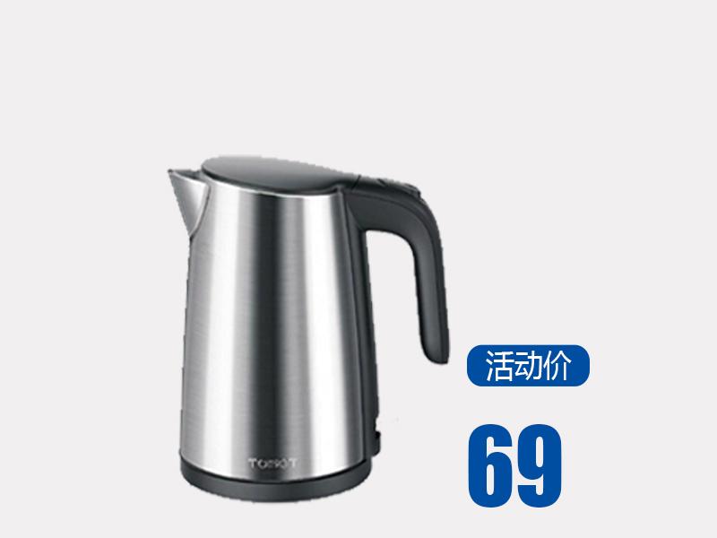 格力水壺 GK-1509S