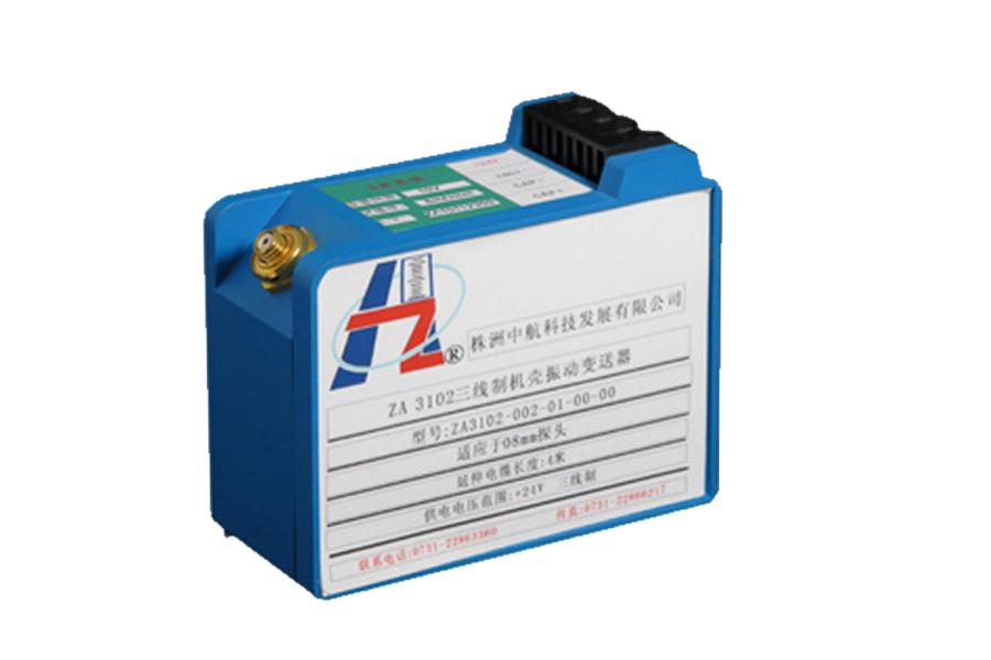ZA3102三线制机壳振动变送器