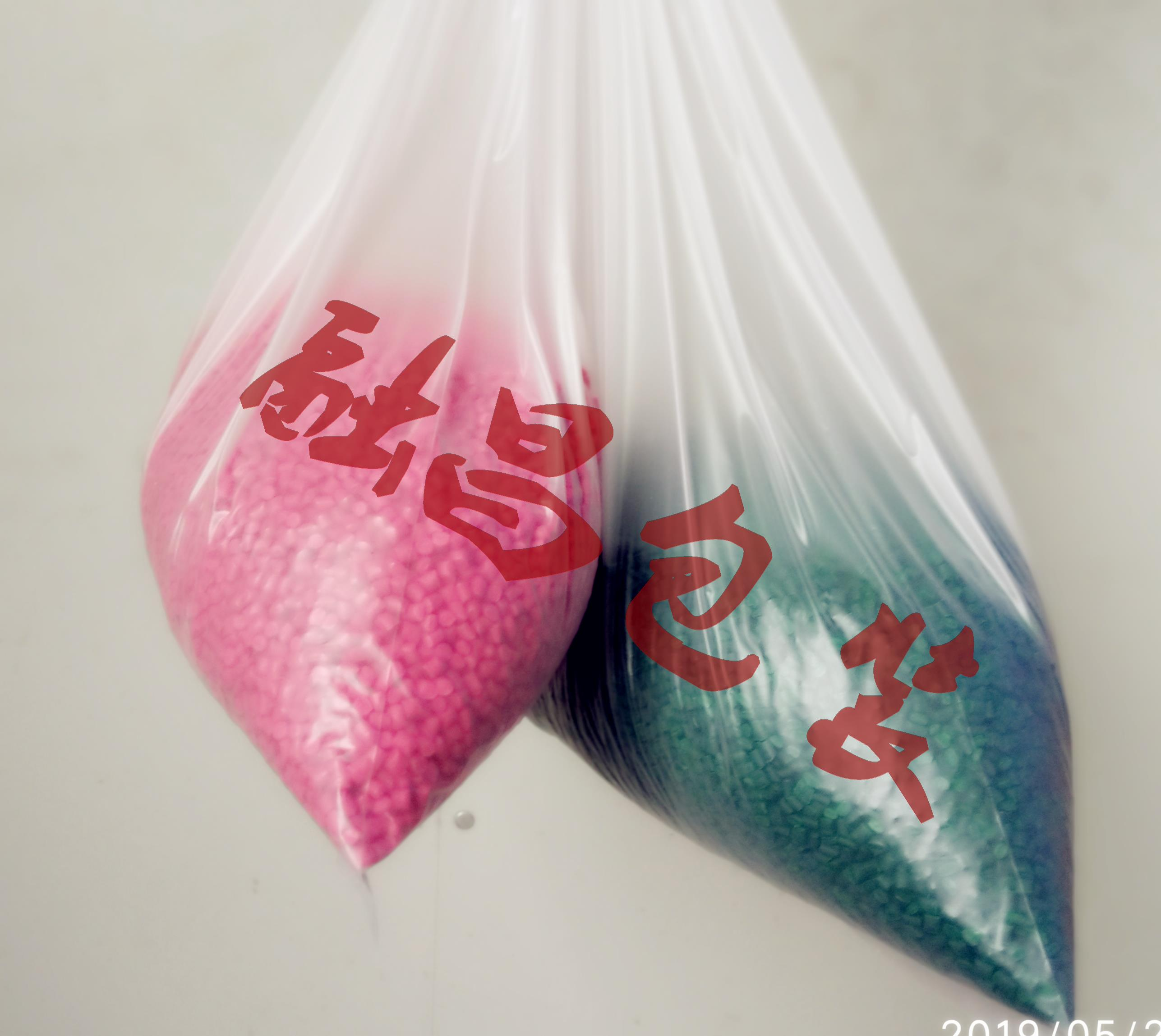 75℃ Melting Point Plastic Bag