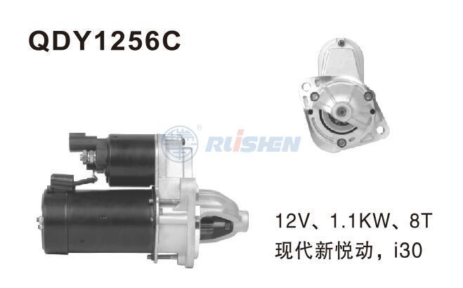 型号:QDY1256C