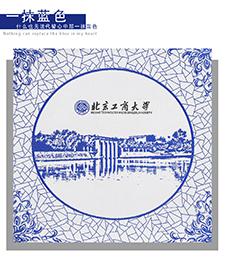 北京工商大學鼠標墊