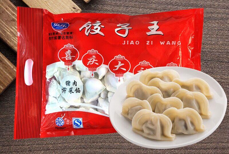 餃子王 1250g