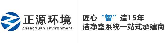 正源logo